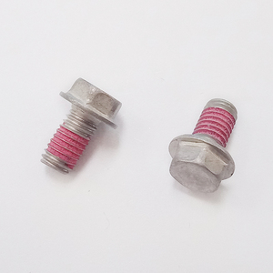 电子电器螺丝9
