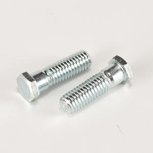 五金机电螺丝12