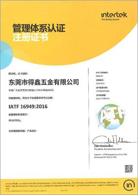 证书3.png